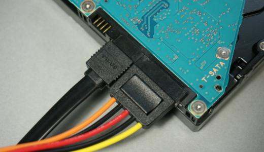 HDDやSSDを増設したり、保存容量の多いものに交換して快適に使おう!