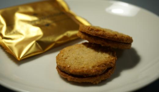 銀の鐘のチョコサンドナッツクッキー「北海道開拓物語」レビュー