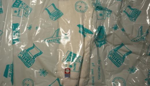 衣類の空気を抜いてコンパクトに持ち運ぼう!トラベル圧縮袋のすゝめ