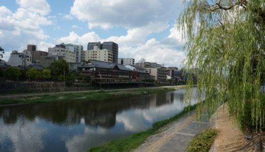 真宗大谷派の総本山「東本願寺」と義経弁慶が決戦した「五条大橋」へ
