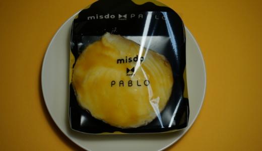 タルトorドーナツ?ミスドの「チーズタルドアプリコット」レビュー