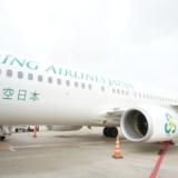 圧倒的安さが魅力!春秋航空日本IJ201便で成田から札幌・新千歳へ!