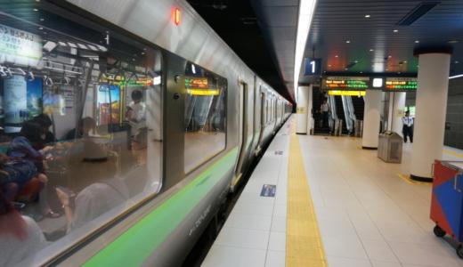 快速エアポートで約40分!新千歳空港から札幌市内まで電車がおすすめ