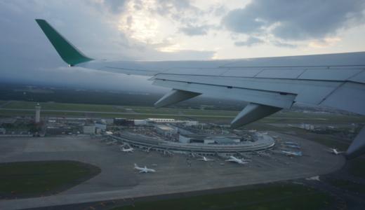 夕暮れの程よい時間に離陸!春秋航空日本IJ206便で新千歳から成田へ