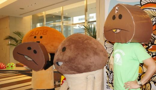 きのこ好きが集まるイベント「ヨコハマきのこ大祭2018」会場レポート
