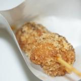 大粒マグロカツを食べる!神奈川県にあるまぐろ水揚げ港「三崎港」へ