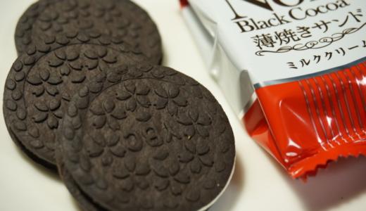 パリッ食感!ヤマビス「薄焼きNoir(ノアール) Bkack Cocoa」レビュー