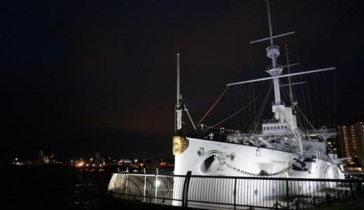 世界3大記念艦のひとつ!日露戦争で活躍した戦艦三笠のある三笠公園へ