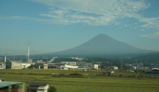 東海道新幹線の車窓から富士山が見える!岳南江尾駅~富士川橋梁付近