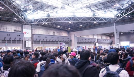 日本最大の同人誌即売会「コミックマーケット95(C95)」会場レポート