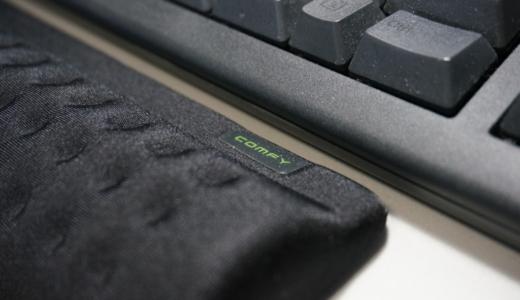 キーボード用リストレストで疲労軽減!エレコム「COMFYロング低反発素材(MOH-012B)」レビュー