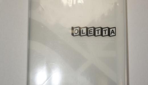 チケット入れ!キングジム「三つ折りホルダーオレッタA4」レビュー