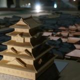 近現代の東京に焦点をあてた展示が見られる「江戸東京博物館」へ行く