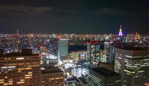 首都東京を一望!ツリーとタワーが見える「東京都庁北展望室」へ行く