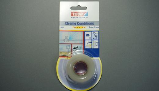 断線しそうなケーブルは透明タイプの「自己融着テープ」で補修しよう