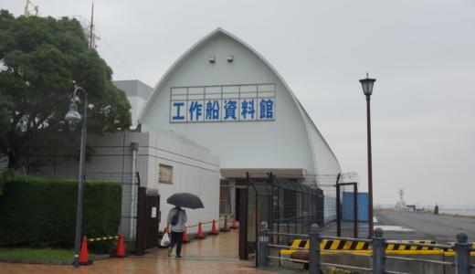 赤レンガ倉庫近く!北朝鮮の工作船が展示されている「海上保安資料館横浜館」