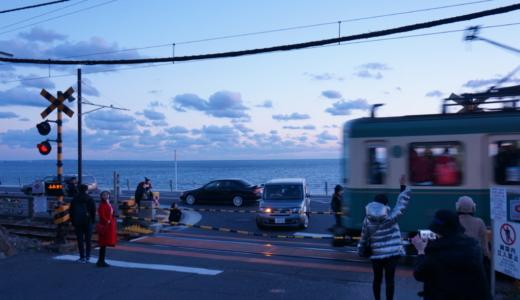 江ノ電でスラムダンクの聖地へ!目の前に海が広がる「鎌倉高校前踏切」
