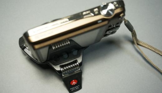 カメラの底につけっぱなしOK!マンフロットのミニ三脚「POCKET L(MP3-BK)」レビュー
