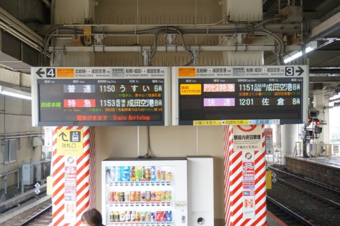 高砂駅の電光掲示板