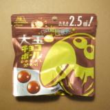 大玉チョコボール ピーナッツ