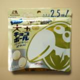 ホワイト 大玉チョコボール ピーナッツ