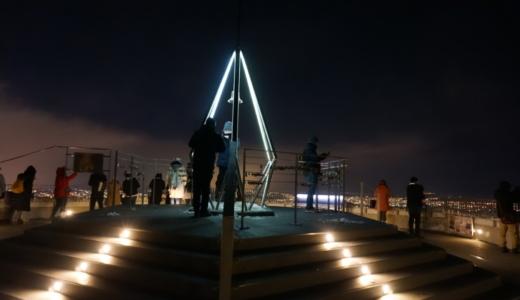 3大夜景のひとつ!ロープウェイに乗って札幌の街や石狩平野が一望できる「藻岩山展望台」へ