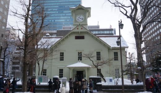 高層ビルに囲まれた象徴的建造物!札幌市時計台は歴史と北海道に来たことを感じるスポット