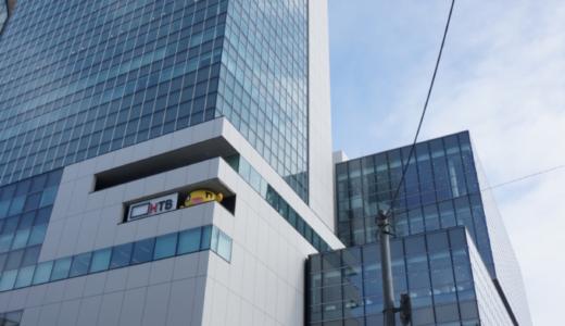 札幌中心部でWi-Fi&電源完備!さっぽろ創世スクエアは図書館併設の市民憩いの場
