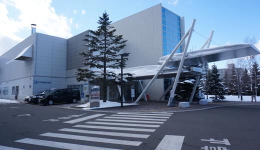 無料で製造工程の見学&試飲できる!アサヒビール北海道工場は札幌市内唯一の大規模ビール工場