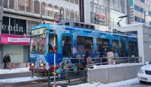 SNOW MIKUイベントの一環!大通駅付近でラッピング路面電車「雪ミク電車2019」に遭遇