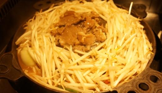 松尾ジンギスカン大通南1条店で肉感たっぷりの「特上ラムランチセット」を食べる!