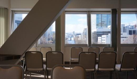 さっぽろ雪まつり期間中の特典!旅行会社の特設展望休憩室はテレビ塔3階にある無料休憩所