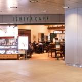 ISHIYA CAFE 札幌大通西4ビル店の外観