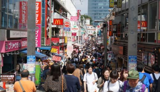 全長約350mの歩行者天国!若者の集まる流行ストリート「原宿竹下通り」散策
