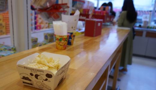 Calbee+原宿店限定の揚げたてポテト メープル&クリームチーズ味