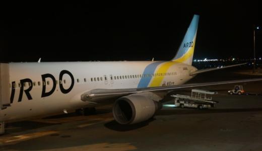 雪夜の遅延はご愛嬌!北海道の翼AIRDO038便で新千歳から東京・羽田へ