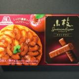 りんご風味の濃厚ショコラ!森永「小枝スペシャリーゼ タルトタタン」レビュー