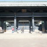 御茶ノ水駅すぐ近くにある史跡!湯島聖堂は江戸時代の学問所跡で合格祈願に人気の孔子廟