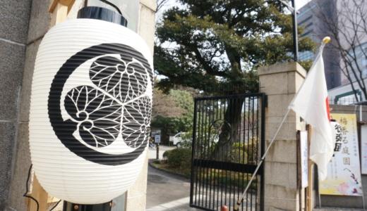 水戸徳川家の整備した日本庭園!東京ドーム隣接の名勝「小石川後楽園」へ行く