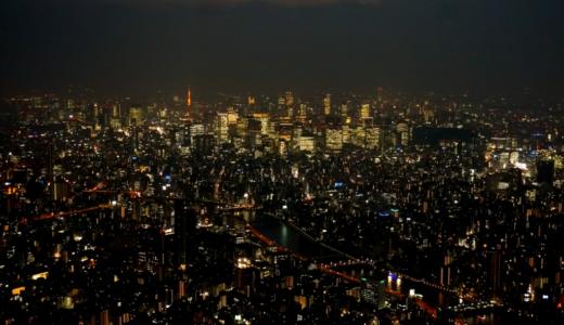 さらに高く更に遠く!東京スカイツリーの天望回廊(450m地点)から見える風景