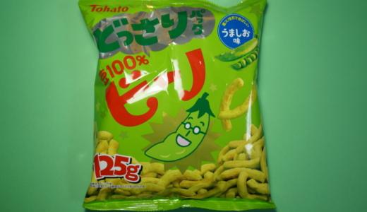 えんどう豆100%使用のスナック!東ハト「ビーノ うましお味」レビュー
