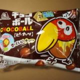 森永 チョコボール ピーナッツプチパック
