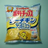 期間限定コラボ!カルビー「ポテトチップス シーチキンマヨ味」レビュー