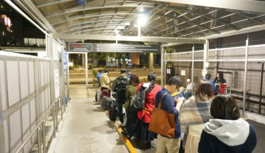 深夜も使える3番乗り場待合室!運賃2000円の東京シャトルで終電後に東京駅から成田空港へ