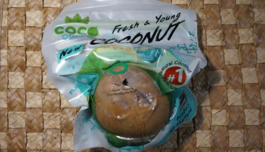 タイ産の新鮮ジュース!Vala Thai Food「フレッシュ&ヤングココナッツ」レビュー