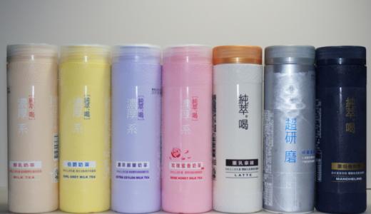 【飲み比べ】台湾比菲多食品の「純萃。喝(ジュンスイホ)濃厚系」は美味しい紅茶飲料
