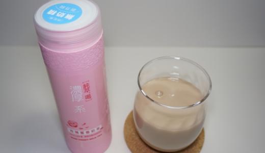 台湾の濃厚系飲料!比菲多食品「純萃喝 玫瑰蜜香奶茶(ローズハニーミルクティー)」レビュー
