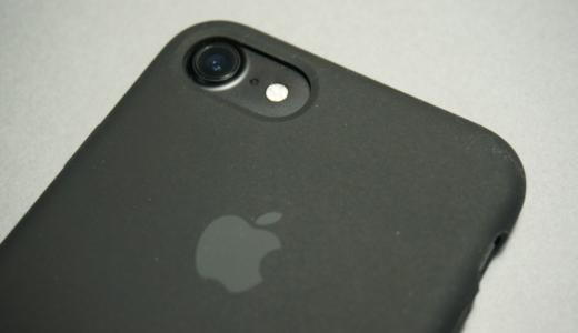 純正ならではの丁寧な作り!Apple純正「iPhone用シリコンケース」レビュー