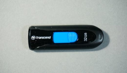 Amazon限定の簡易包装!トランセンド「USBメモリ32GBスライド式」レビュー