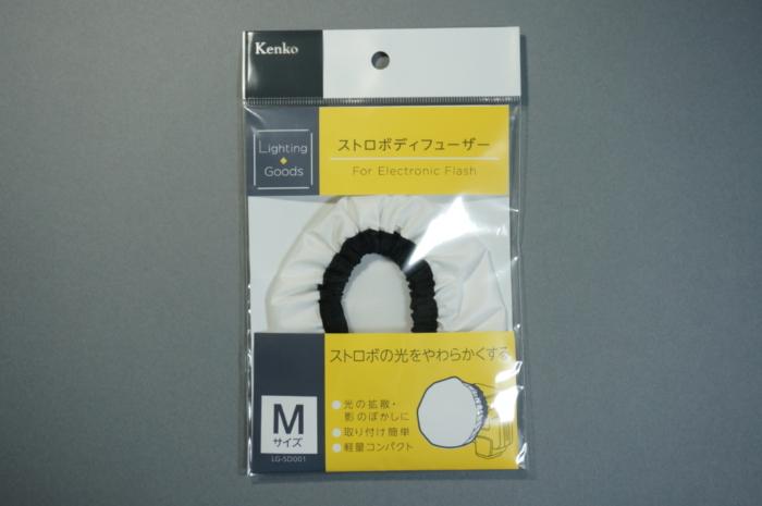 Kenko ストロボディフューザー(LG-SD001)